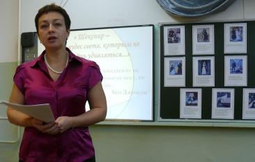 урок знакомства в 5 классе русский язык